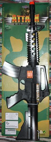 Puska, katonai, berregő, 50 cm